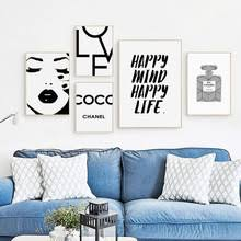 luxury brand wall art