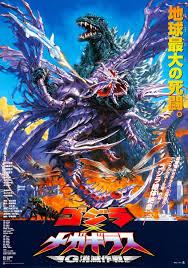 Anime poster, Godzilla, movie poster ...