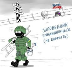 """Лидеры ЕС впервые в официальном документе признали нарушение суверенитета Украины """"актом агрессии"""" вооруженных сил РФ - Цензор.НЕТ 6187"""