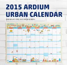 2015 Cute Wall Calendar 365 Days Planner Daily Memo Overview A Year