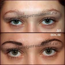 перманентный макияж татуаж бровей фото до и после или как должна