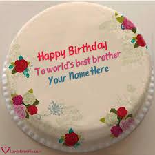 Create Birthday Cake For Brother Online Name Generator Birthday