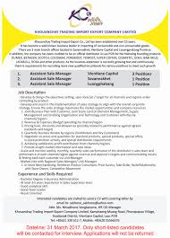 Cover Letter For Assistant Property Manager Assistant Property Manager Cover Letter Examples Property