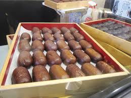 Amakara Okinawa Azabu Karinto Japanese Sweets Pinterest Japanese Sweet Food