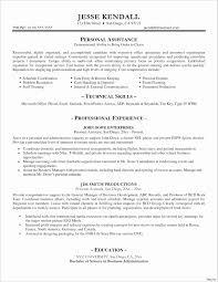 Teacher Resume Cover Letter Fresh 20 Resume Cover Letter Help