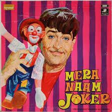 mera naam joker original soundtrack
