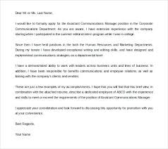 Free Sample Of A Cover Letter Sample Cover Letter For Internal Position Resume Creator Simple Source
