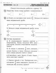 Самостоятельные и контрольные работы по математике для класса к уче   42