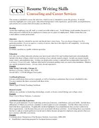 special skills examples for resume essays on privatizing social security example cover letter part