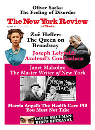 the master writer of the city by janet malcolm the new york  also in this issue