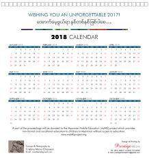 write in calendar 2018 my life in myanmar desk calendar downtown yangon life scenes