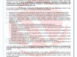 Resume Software Download 15 New Free Resume Maker Download