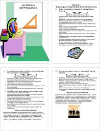 An Effective Cstp Classroom Pdf Free Download