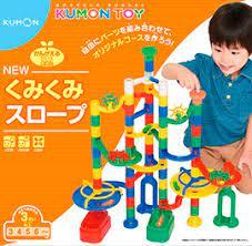 公文 知育 玩具