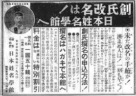 「1939年 - 朝鮮総督府」の画像検索結果