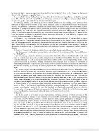 Form 1 864 New News Hacke Wiki | Sahilgupta.me