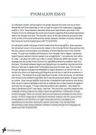 pyg on sac exemplar essay year vce english literature  hsc english essay pyg on