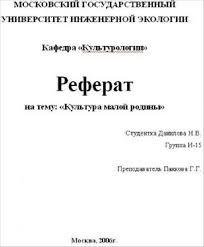 Этот домен припаркован компанией timeweb Титульный лист курсовой работы на казахском языке com Реферат титульный лист образец