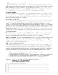 love definition essay r tic love in romeo and juliet essay essay about unrequited love