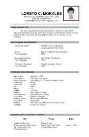 Sample Of Resume Of Teacher Sample Teaching Resume Elementary