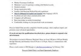 Medical Billing And Coding Job Description Sample Or Medical