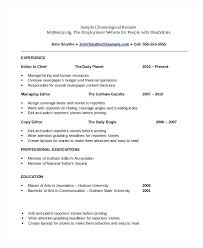 Sample Of Functional Resume Format Resume Template Functional Resume