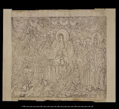 frontispiece of the diamond sutra printed 11 may 868