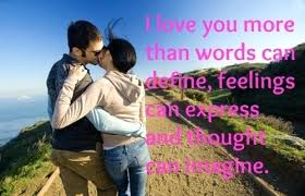 Romantic Quotes For Husband Magnificent Best Quotes About Love For Husband As Well As Romantic Quotes For