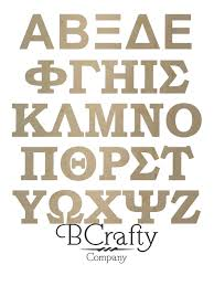 wooden greek letters for wall