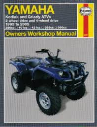 yamaha yfm 400 450 600 660 kodiak grizzly 1993 2005 atv repair yamaha yfm 400 450 600 660 kodiak grizzly 1993 2005 atv repair manual by haynes