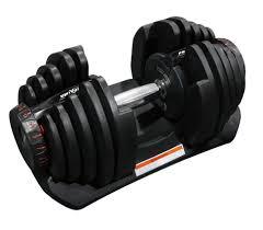 <b>Гантели ProXima</b> PS-ADB-5K/40K, 1 шт. по 40 кг, темно-серый цвет