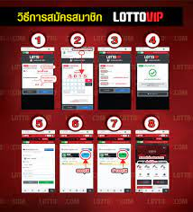 สมัครแทงหวย - Lottovip เว็บแทงหวยอันดับ 1 มั่นคง ปลอดภัย