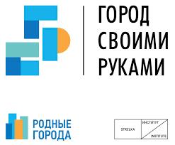 Газпром нефть организовала проект для активных горожан в Омске и   Родные города программа социальных инвестиций которая объединяет все социальные инициативы и проекты группы компаний Газпром нефть в регионах