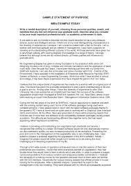 Application Essay Example Mba Essays Samples Atslmyfreeipme Law