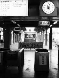 1983年4月29日金祝 国鉄京福電鉄嵐山駅 カジやんの撮り鉄日記