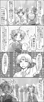 夏祭り漫画④