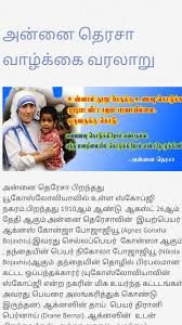 Mother Teresa Quote Wallpaper For Android Apk Download