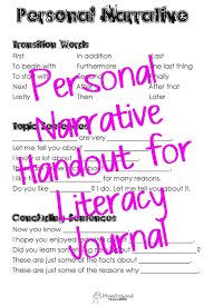 narrative essay prompts topics and th grade persona notes for  narrative essay prompts 50 topics and 4th grade persona notes for literacy journal st
