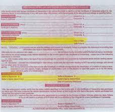 car lien release new jerseyNew JerseyTitle Processing Information