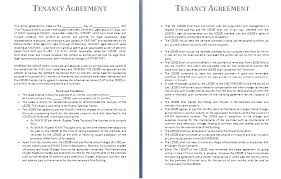 Tenancy Agreement Form Template