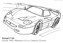 Ferrari Coloring Pages 3 Ferrari Kids Printables Coloring Pages