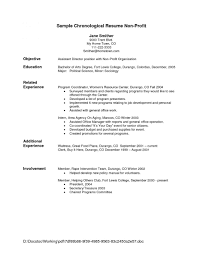 Resume Format Freshers Mechanical Engineers Free Pdf Diploma