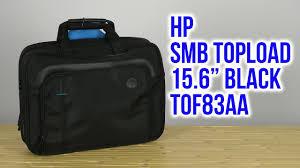 """Распаковка <b>HP</b> SMB Topload <b>15.6</b>"""" Black T0F83AA - YouTube"""