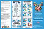 Инструкция плетение схемы