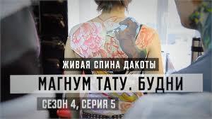 тату с переводом для девушек на спине фото популярные надписи со