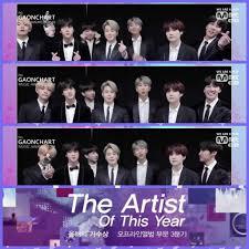 Bts Gaon Chart Kpop Awards 2018 Bts Wins Again At The Gaon Chart Music Awards