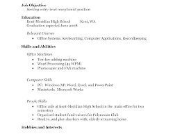 High School Resume Template No Work Experience High School Students Resume Templates High School Students Resume
