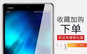 Huawei M5 Bảng Bộ Bảo Vệ 8.4 Inch SHT Vỏ 10.8 Inch CMR-W09/AL09 Máy Tính Pro  Vỏ Da