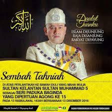 Image result for istiadat pertabalan Sultan Kelantan, Sultan Muhammad V sebagai Yang di-Pertuan Agong Malaysia ke-15