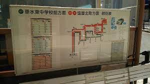 山陽 バス 時刻 表